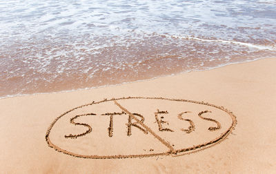 Stop the Stress!