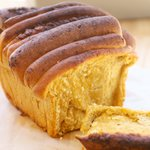 Cheddar and Beer Pull-Apart Bread