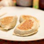 Chinese Stuffed Pancake (????)