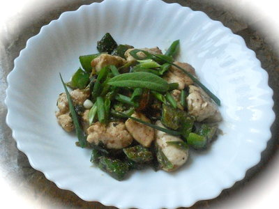 Many Spice Chicken Stir-Fry