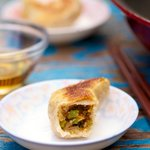 Shiitake, Bell Pepper and Vermicelli Potstickers