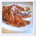 Rigatoni Pasta Over Eggplant Parmesan