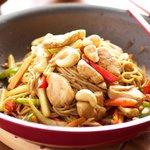 Chinese: Oriental Pistachio Chicken