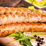 Asian Chicken Peanut Sausage
