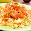 Andy's Murgh Kurma (Chicken Curry)