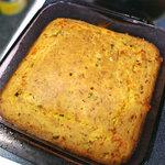 Cheese-Tomato Cornbread