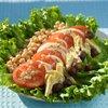 Brazilian Salad