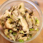 Place the cooked mushroom into a bowl and set aside.