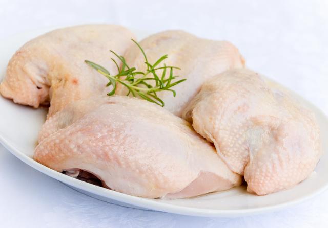 chicken breast, boneless with skin on